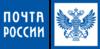 pochta_russia